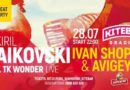 Kiril Djaikovski ft. TK Wonder Live на Balkan Beat Beach Party