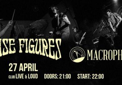 Macrophone и The Noise Figures с концерт на 27.04
