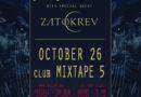 Американската пост-метъл формация MINSK с концерт в София през октомври