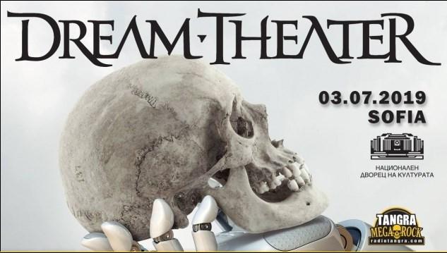 Dream Theater вдигат супер концерт в София догодина