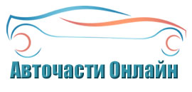 Къде се предлагат качествени авточасти в София?